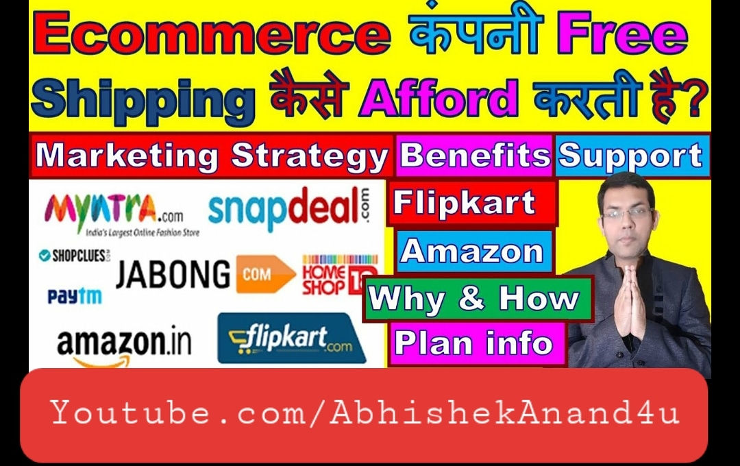 How Do Ecommerce Sites Offer Free Shipping | Ecommerce Marketing Strategy | Free Shipping Ecommerce  Video link -   subscribe -   #education #ecommerce #flipkart #amazon #snapdeal #abhishekanand4u #learnandearn #tips #tutorials
