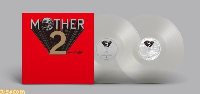 『MOTHER 2 ギーグの逆襲』国内初のアナログレコードが2021年2月10日に発売決定。全24曲を収録#MOTHER