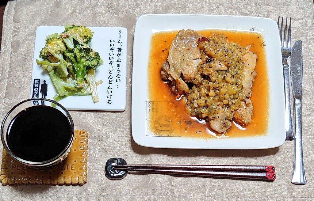 四角いお皿はスタイリッシュでいいなぁ。テレ朝とテレ東のスクエアプレートです。寒いしなんだか面倒で、今夜は二品しか作りませんでした。ブロッコリーと鶏肉とキウイで、なんとなくヘルシーになってるといいな♪o(бwб)oかなりおいしいブロッコリーサラダ by ちたぴよ