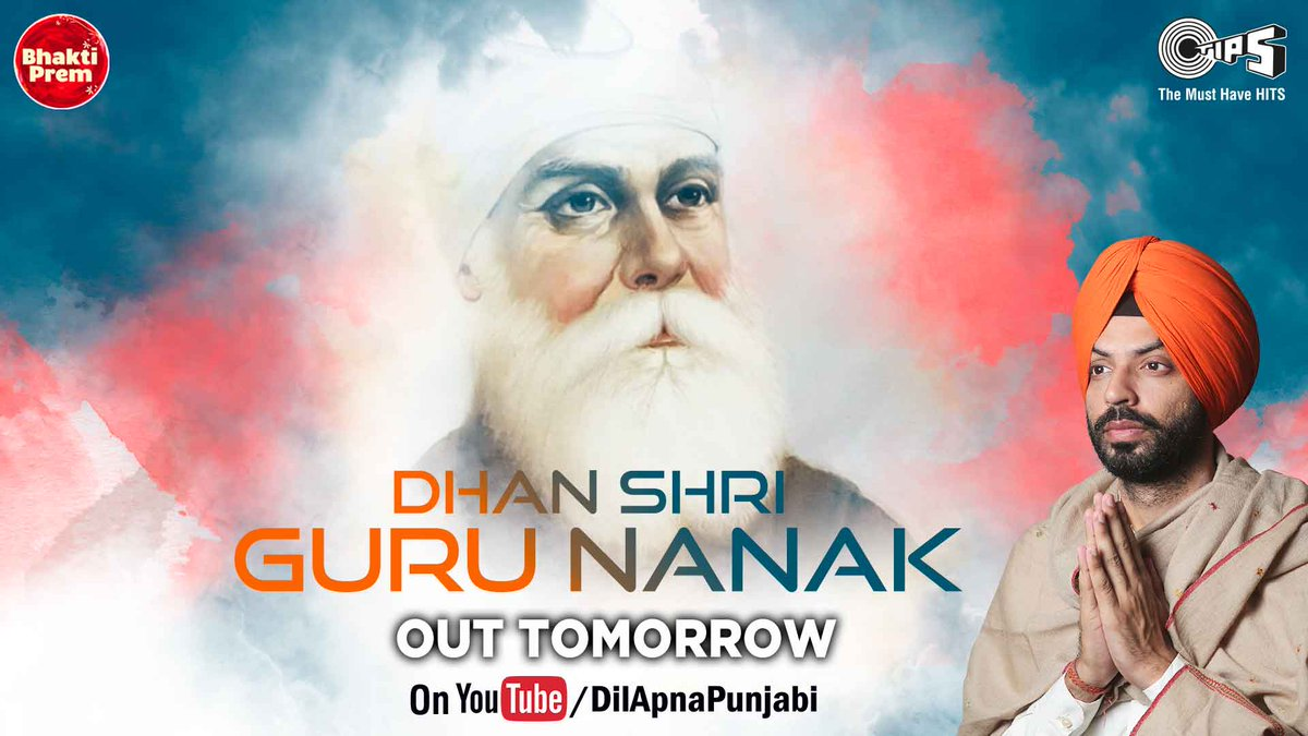 "This #GuruNanakJayanti, announcing the release of the divine bhajan ""Dhan Shri Guru Nanak"" in the soulful voice of @jashantweets, composed by #JohnnyVick.  Out Tomorrow on @tipsofficial Dil Apna Punjabi @YouTubeIndia #DhanGuruNanak #GuruNanakJayanti2020 #GuruNanak"