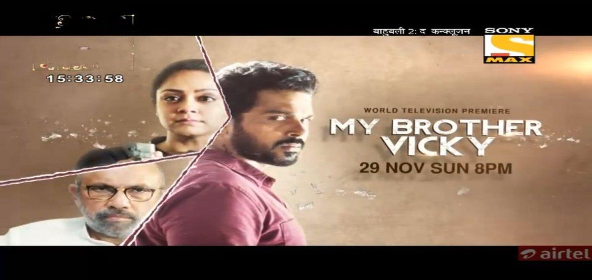 This Week Television Premiere  Hindi #MyBrotherVicky #MaanBairagi #Sadak2 #ItsMyLife #Kinavalli #Manthra ( Soon ) #MyNameIsLucky ( Soon )  Telugu #Penguin  #Jilla ( Soon ) #VTheMovie ( Soon )  Kannada #Parashurama #Bhaagamathie #Dabangg3  Malayalam #Saaho ( Soon )