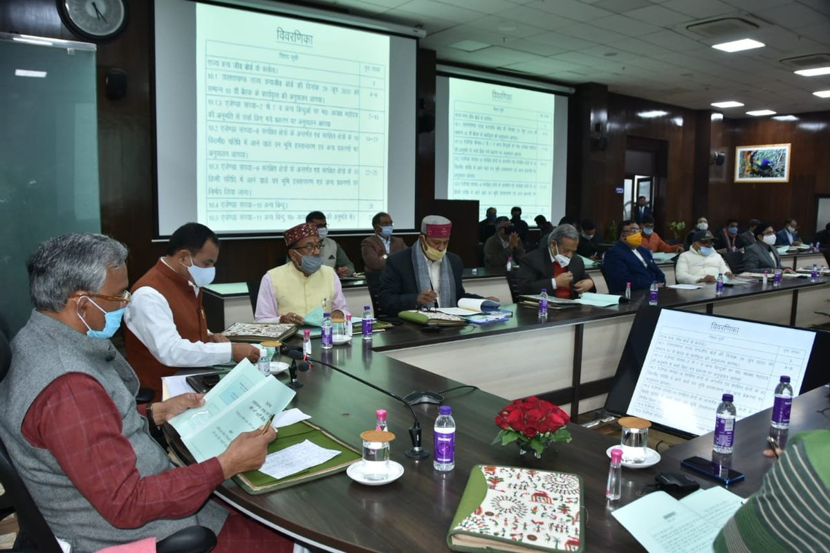 At a meeting of Uttarakhand wildlife board today, it was decided to denotify Shivalik Elephant Reserve: Chief Minister's Office https://t.co/IDPN3wjpAL