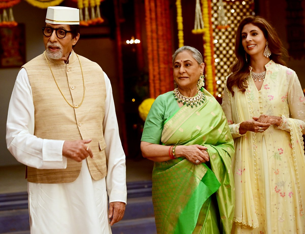 T 3732 - .... family at work ..