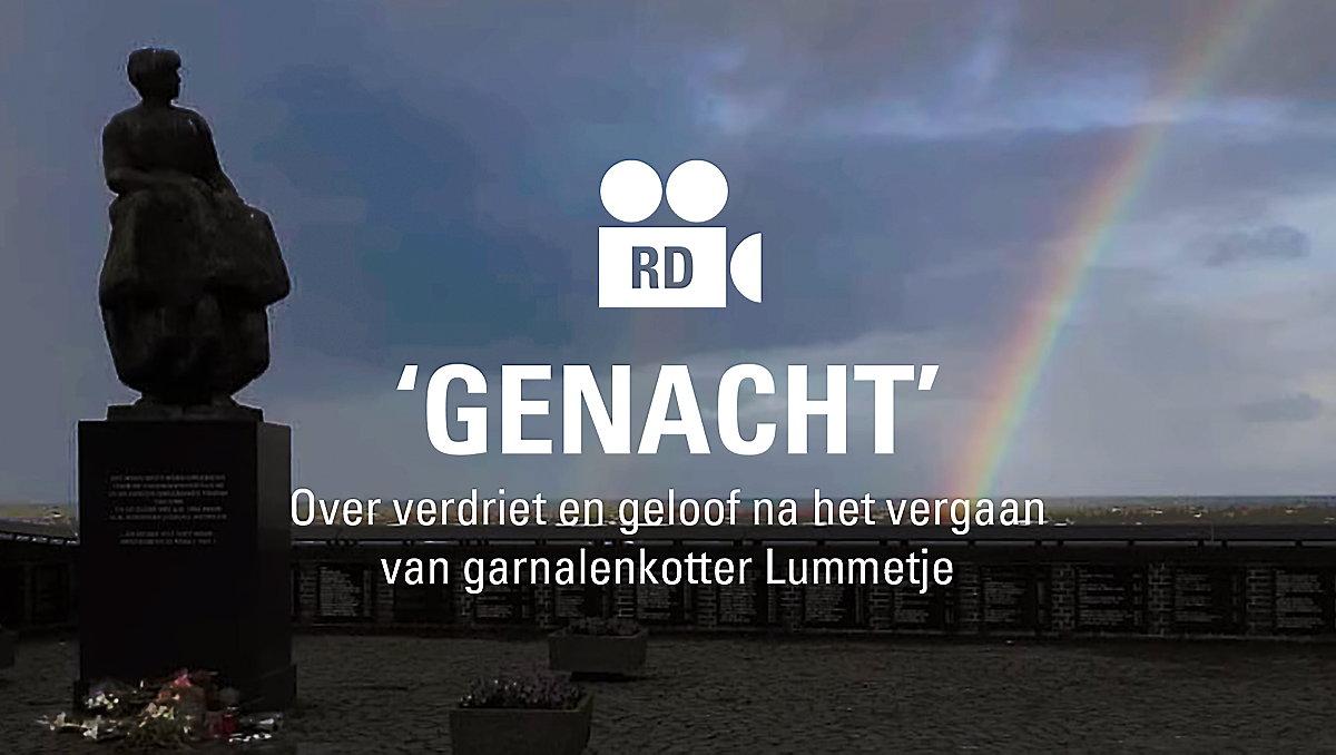 Indrukwekkende documentaire over het ongeluk van de Urker garnalenkotter Lummetje!  #Genacht #garnalenkotter #visserij