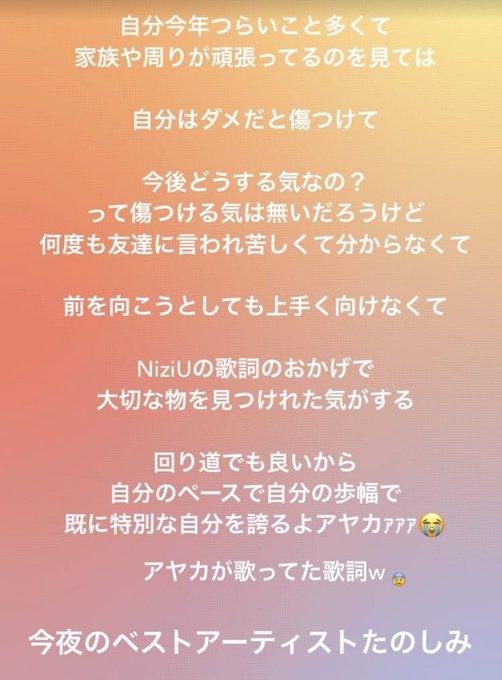 虹 プロ 歌詞