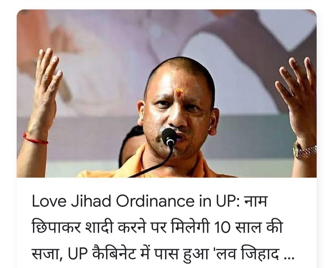 We are welcoming this move but is UP CM knows abouts the cases of unemployed youths which were on the path to commit suicide but our priority change with real time crises #lovejihaad will affected to those also which geniuely practice faith    b/w all religions #togetherstronger