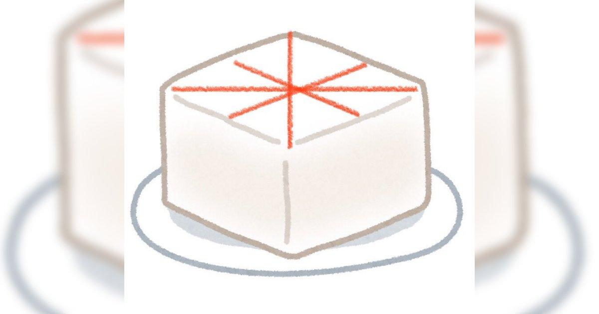 マジ!?これはやってみよう。/絹ごし豆腐は三角形に切ると箸で取る時全然崩れないという鍋の季節必見のライフハックが話題に「三角ってやっぱ強えのな」