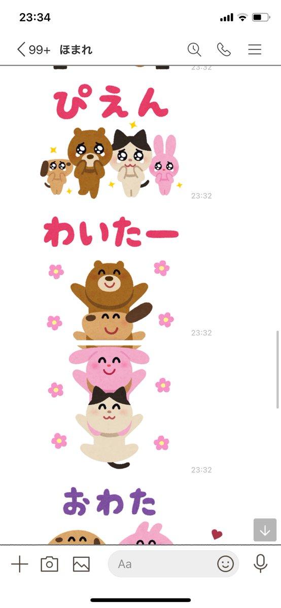 【10期11期 Blog】 こんかん!!!佐藤優樹:…  #morningmusume20 #ハロプロ