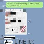 Image for the Tweet beginning: #LINE ID:225_CLASSIC ซื้อ_ขาย ชัวร์ มียอดรับ_ส่ง ถึงมือ100% #กัญชา #กัญชานอก #กัญชาออแกรนิค #กัญชาออแกนิค #ดอกกัญชา #og #OG #กัญชากรุงเทพ