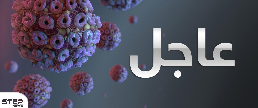 #عاجل   ارتفاع عدد وفيات فيروس #كورونا في الشمال السوري  إلى 134 حالة بعد تسجيل 4 حالات جديدة.