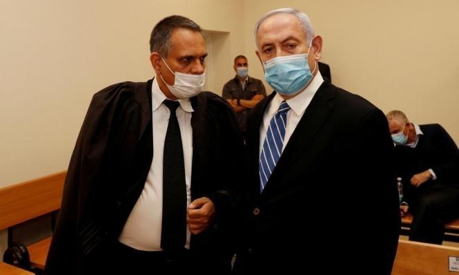 محاكمة نتنياهو: تأجيل لشباط المقبل بسبب فيروس #كورونا