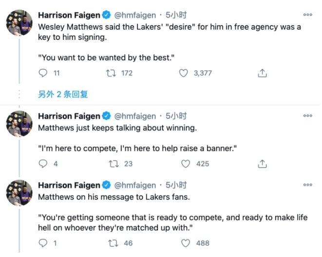 不用再防詹姆斯了!湖人新援太開心,隨後直言要幫湖人實現衛冕!-黑特籃球-NBA新聞影音圖片分享社區