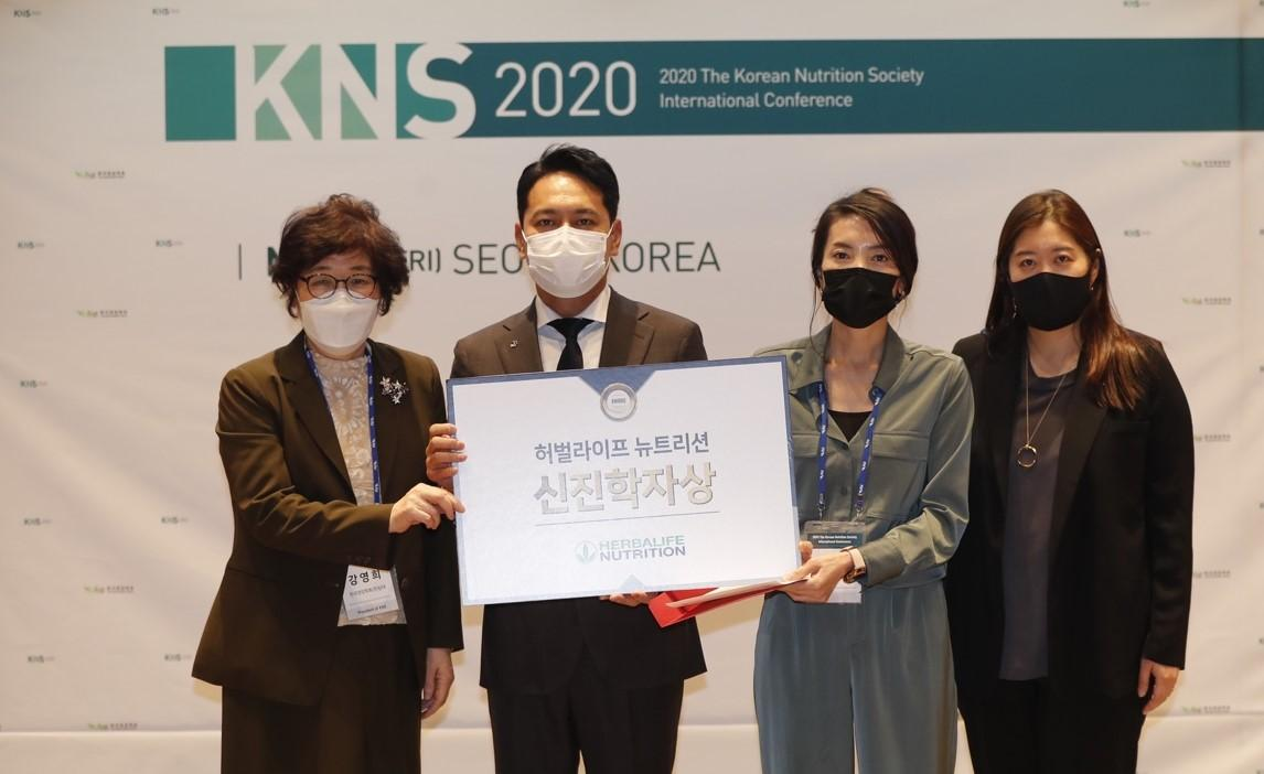 Herbalife Nutrition Korea recently sponsored the 'Herbalife Nutrition Young Scientist Award' at the 2020 #KoreanNutritionSociety (#KNS) International Conference, aiming to support the nutrition research of rising scholars for sustainable development of nutrition science in Korea