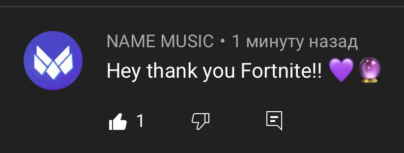 Like this comment under Fortnite's video on YouTube :)