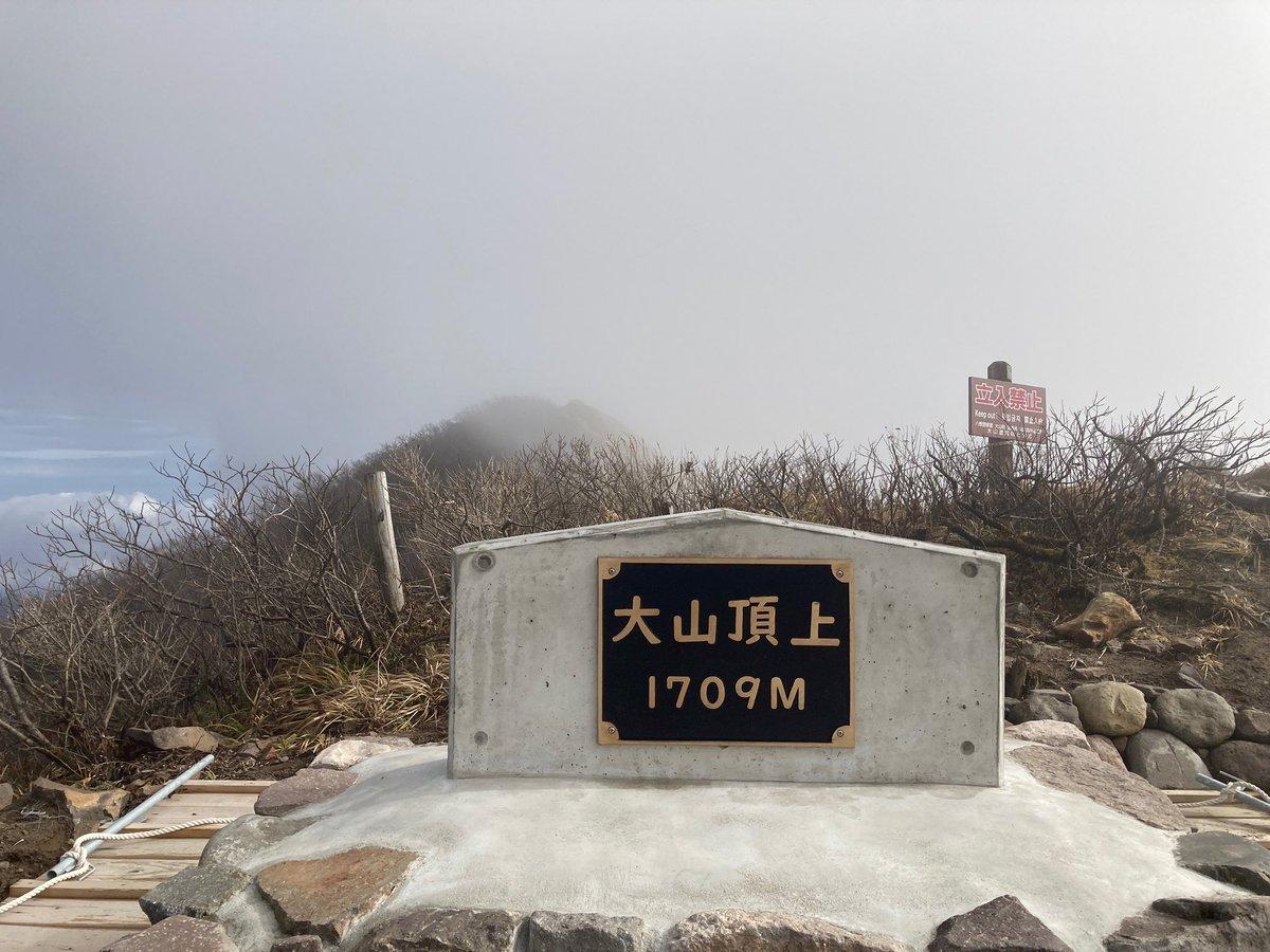 baku3sbag photo
