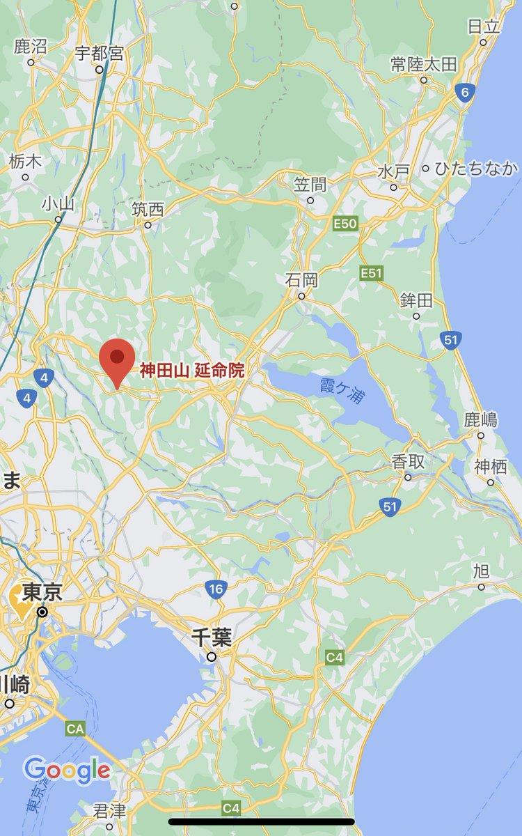 将門公の首塚移動した日に胴を祀っている茨城で地震があったってツイート見たので、また地震あったから神社どの辺にあるのか見てみたら震源地だった