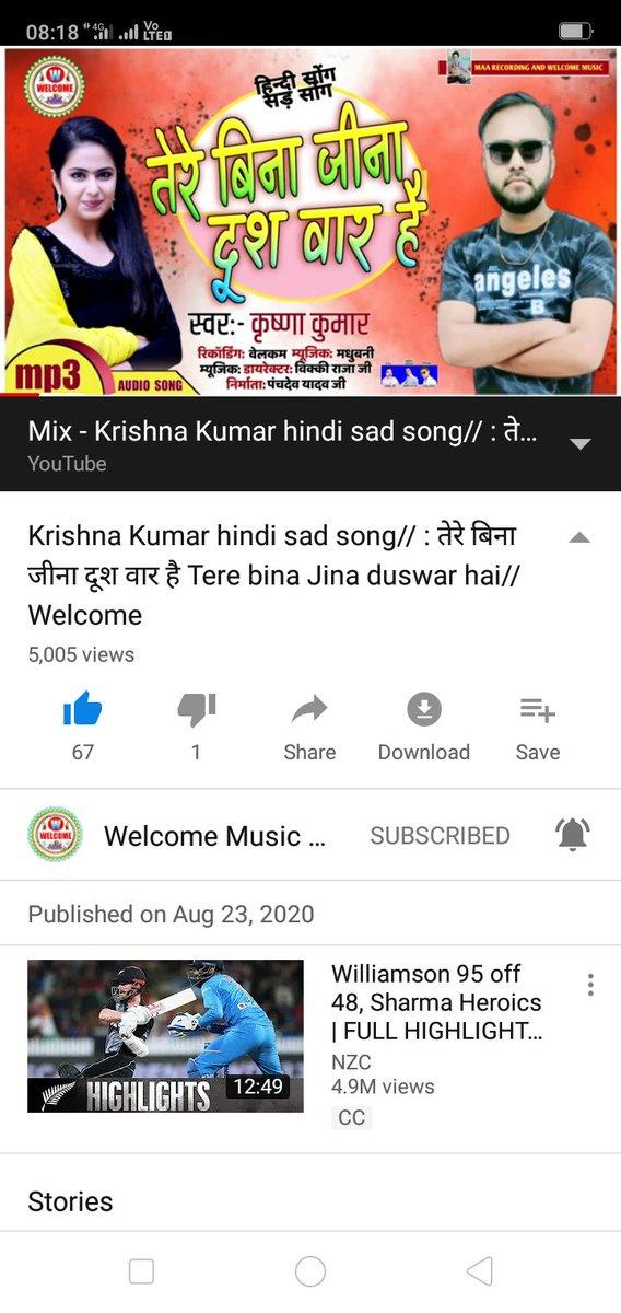 #tere Beena jeena dush waar hai#krishna Kumar new song #SamSupport #5005 vew