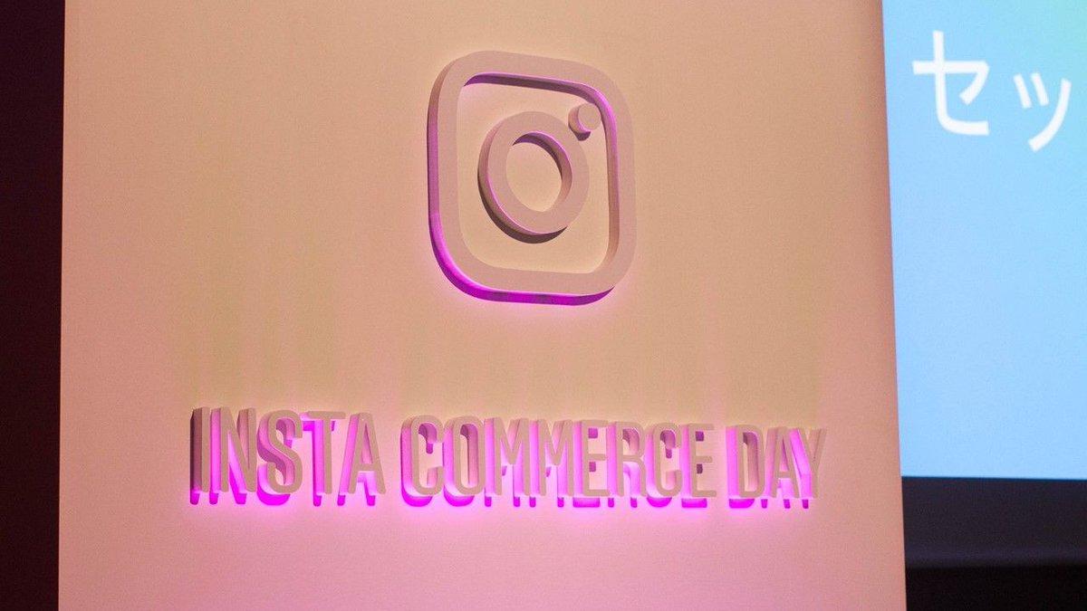 【人気記事】【イベントレポート】Instagram広告で認知から獲得まで! Insta Commerce Dayで紹介された先進企業の事例やTipsまとめ#IGレポ