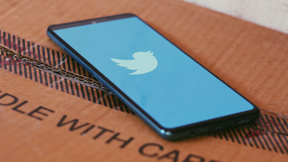 【発表】Twitter、著名人などの「認証済みバッジ」申し込みを来年再開へ2017年から停止していた。再開に向けてユーザーから意見を募集し、来月17日に新ポリシーを発表するとした。