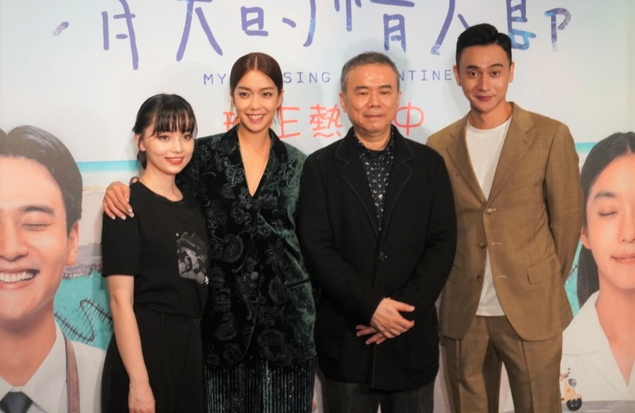 Golden Horse Awards ke-57 #MyMissingValentine menyabet 5 piala (Film, Sutradara, Editing, Skenario Asli, n Visual Effect) Sutradara Chen Yu-hsun diapit bintang2nya. Chen Shu-fang memborong 2 piala; Aktris Terbaik #LittrleBigWomen, Aktris Pendukung #DearTennant. Taipei, 21/11/2020 https://t.co/USyL1sJvh1