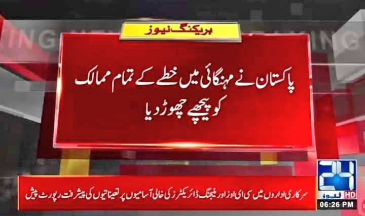 @ImranKhanPTI
