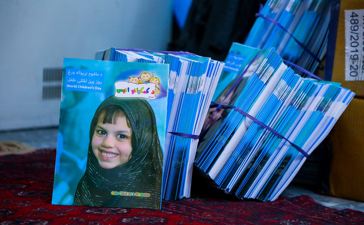 In commemorating #WorldChildrensDay, #UNICEFAfghanistan turned newspapers and children's magazine blue to reimagine a better future and a safe and secure learning space #ForEveryChild.  #GoBlue