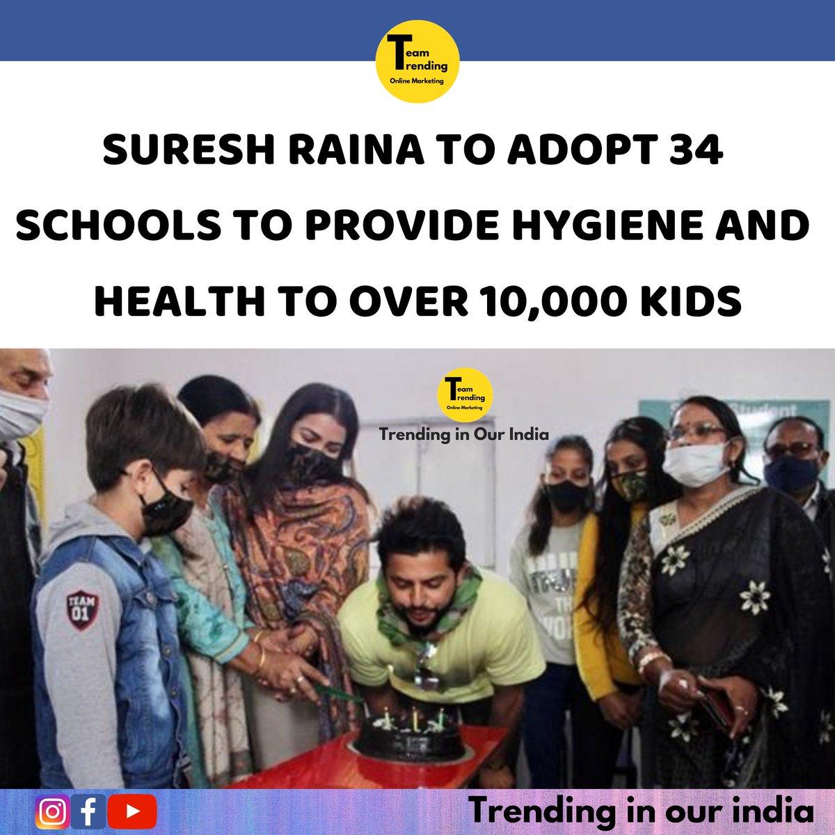 Former Indian cricketer @ImRaina has decided to adopt 34 government schools.   Read more -  • • • • #sureshraina #raina #rainaiscrazy #sureshrainaclub #sureshrainafc #cricket #cricketer #indian #india #indiancricket #indiancricketer #trendinginourindia