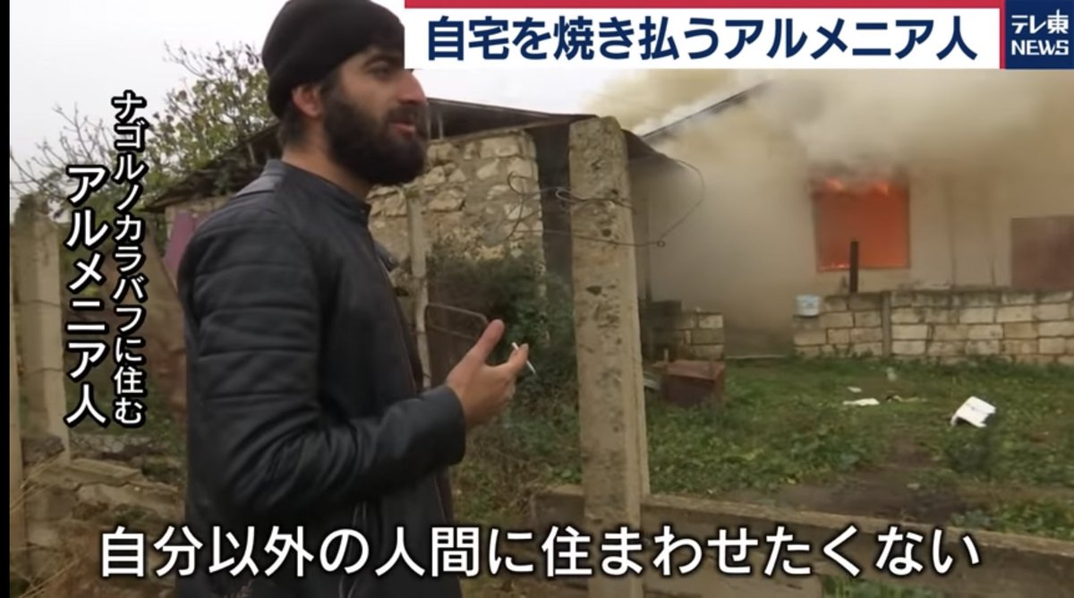 自宅焼きながらタバコ吸うアルメニア人くそかっけぇ