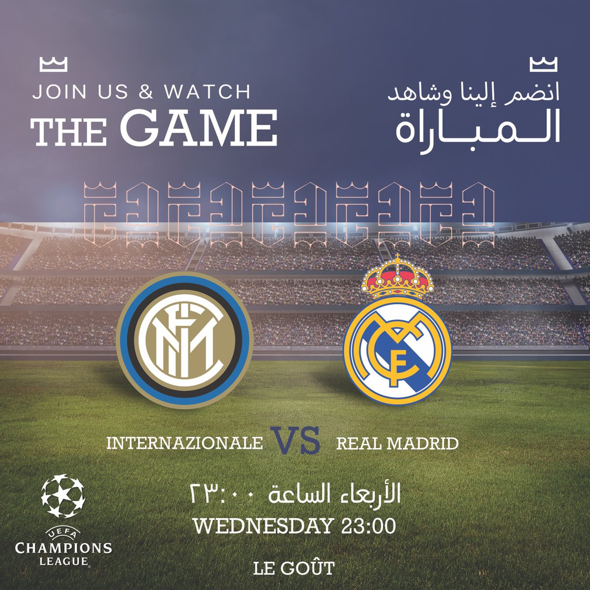 Who will be the winner tonight? Inter Milan or Real Madrid? Join us and cheer for  your favorite team… من سيفوز الليلة؟ انتر ميلان او ريال مدريد؟  انضموا الينا لوشجعوا فريقكم المفضل.  #Food #Foodie #Riyadh #Saudiarabia #LeGout #championsleague #football #Internazional#Realmadrid https://t.co/jacB4KyH7C