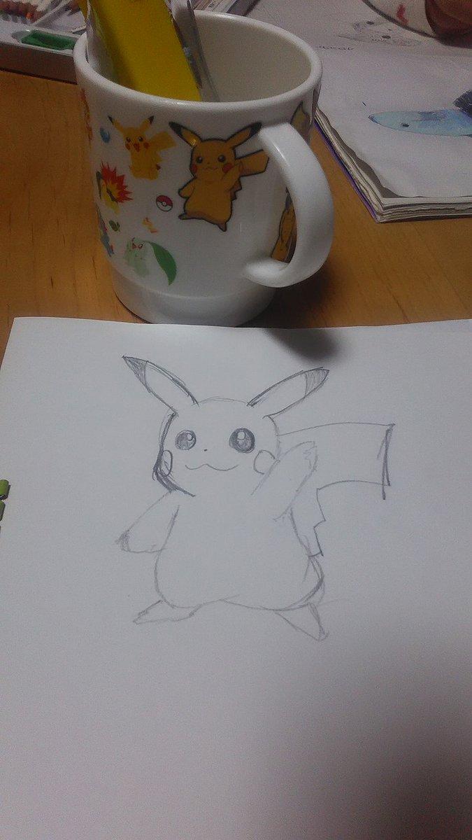 娘にピカチュウを描いてみて、と言われたので描いてみました。(テキトーに)