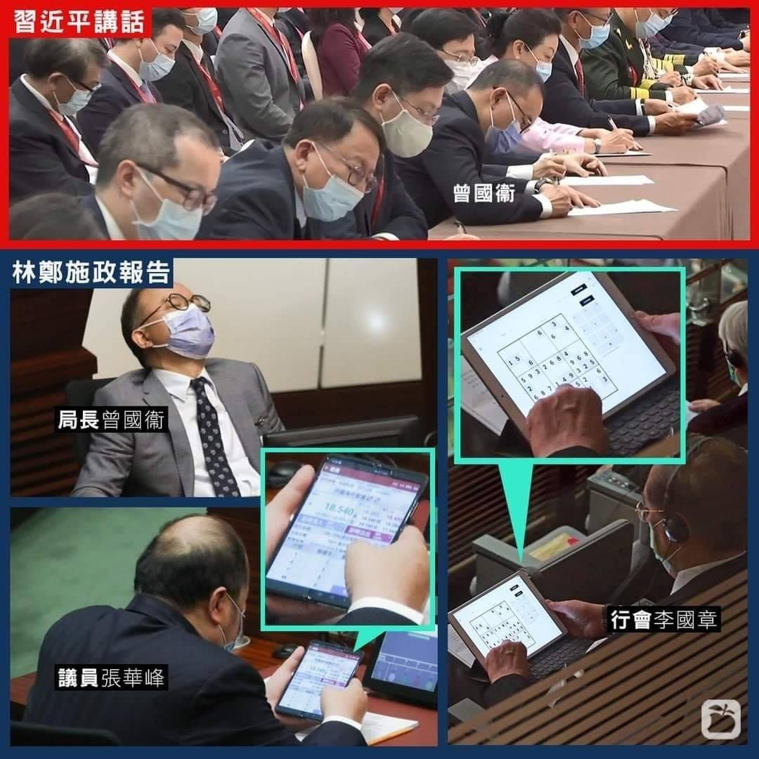 Without pro democracy lawmakers inside #HongKong LegCo, pro Beijing beings play Sudoku, sleep, personal investment and online purchase food during meetings. https://t.co/vwEVDAwUSL