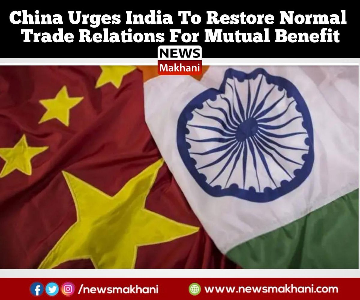 After India's latest ban on 43 Chinese mobile applications, China urged the Indian government to restore the trade relations for mutual benefit on Wednesday.  #newsmakhani #news #latestnews #ChineseAppsBanned #IndiaChinaFaceOff #indiachina #China #India  #IndiaChinaTrade