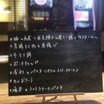 Image for the Tweet beginning: ごはん!  #Break #break #ブレイク #上新庄 #淡路