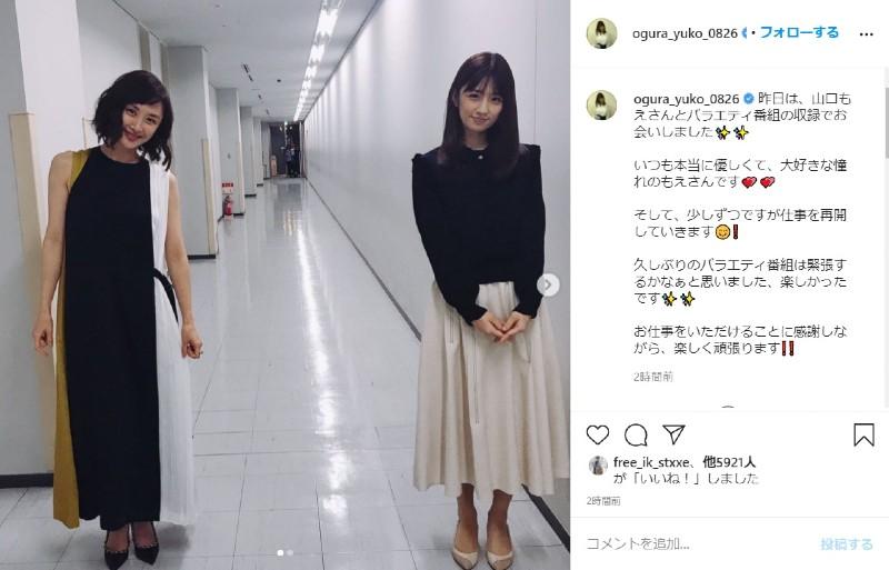 7月に第3子を出産した小倉さん第3子出産した小倉優子、久々のバラエティー出演を笑顔で報告 「無理せず」と温かい声集まる