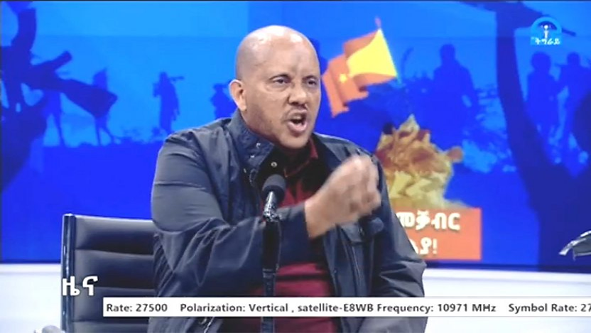 """Spokesman of the Tigray Command Centre Getachew Reda tells Tigray TV: """"This is a popular war and every Tigrayan, whether they are carrying a gun or not, will defend - even with spears and knives"""""""