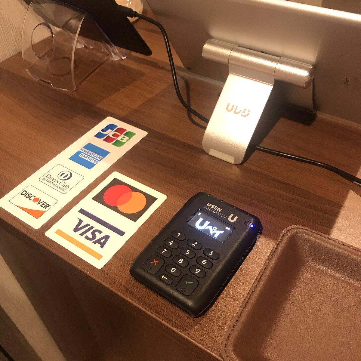カード決済の申請に一カ月ぐらいかかってしまいお客様にご不便をおかけしてしまいました。明日からはカード決済対応になりましたのでよろしくお願いします!りら+【りらぷらす】
