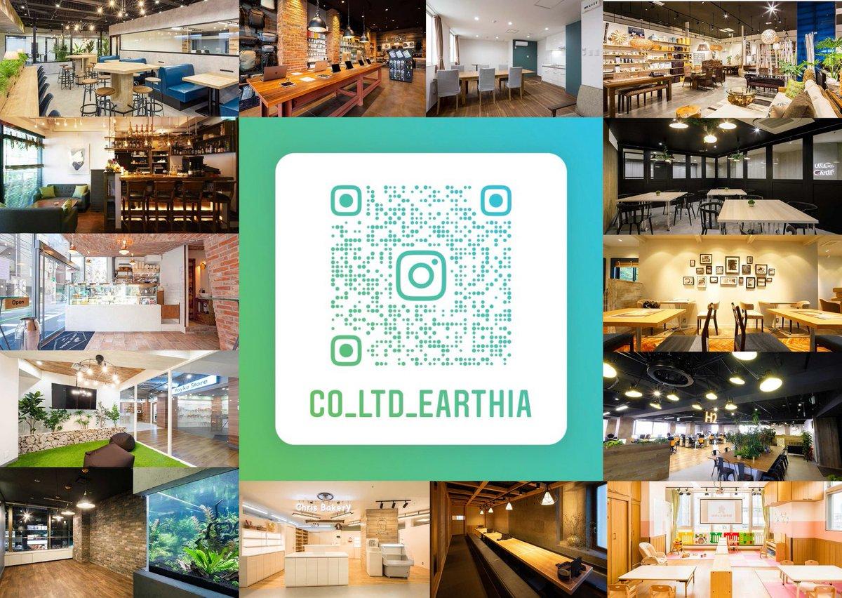 見て楽しいInstagramをつくりました!フォロー&いいねして頂けるとうれしいです!弊社が手掛けた飲食店やオフィスの施工事例の写真やコンセプトをご覧いただけます。#店舗デザイン #オフィスデザイン #ショップデザイン #空間デザイン #インテリアデザイン #内装デザイン #建築 #関西 #大阪 #京都 https://t.co/Y3zp7jEEwq