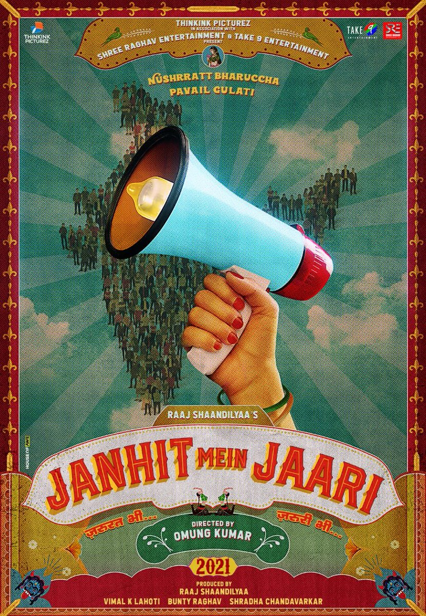 ThinkinkPicturez with ShreeRaghavEntertainment & Take9Entertainment presents Janhit Mein Jaari. Produced by RaajShaandilyaa, Vimal K Lahoti, BuntyRaghav & ShradhaChandavarkar, the film is written by RaajShaandilyaa and  is being directed by OmungKumar. To release in 2021.
