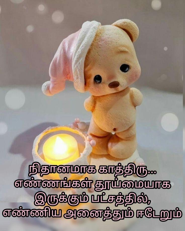 Quotes #TamilQuotes#besttamilquotes#quotes#MotivationalQuotes#smile#dailyquotes#Quote#life#love#Solve https://t.co/lQeRuplhZ8