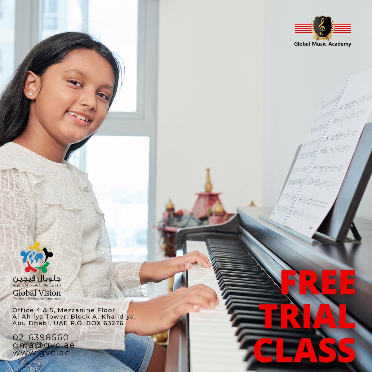 FREE PIANO LESSONS!  Book now and save 100 AED! To learn more about our guitar lessons and other music courses, call 02-6398560 or on WhatsApp at 0509906551.🎼🎹🌟  #globalmusicacademyae #pianolessons #pianoforbeginners #UAE #AbuDhabi #musiclovers #piano #freeclasses #CommitToWin https://t.co/bBbBYSt1AD