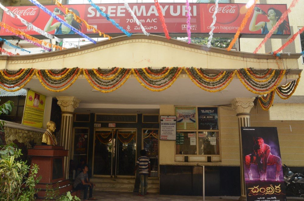 Five cinemas in just one city shut down permanently! And this is just the beginning!