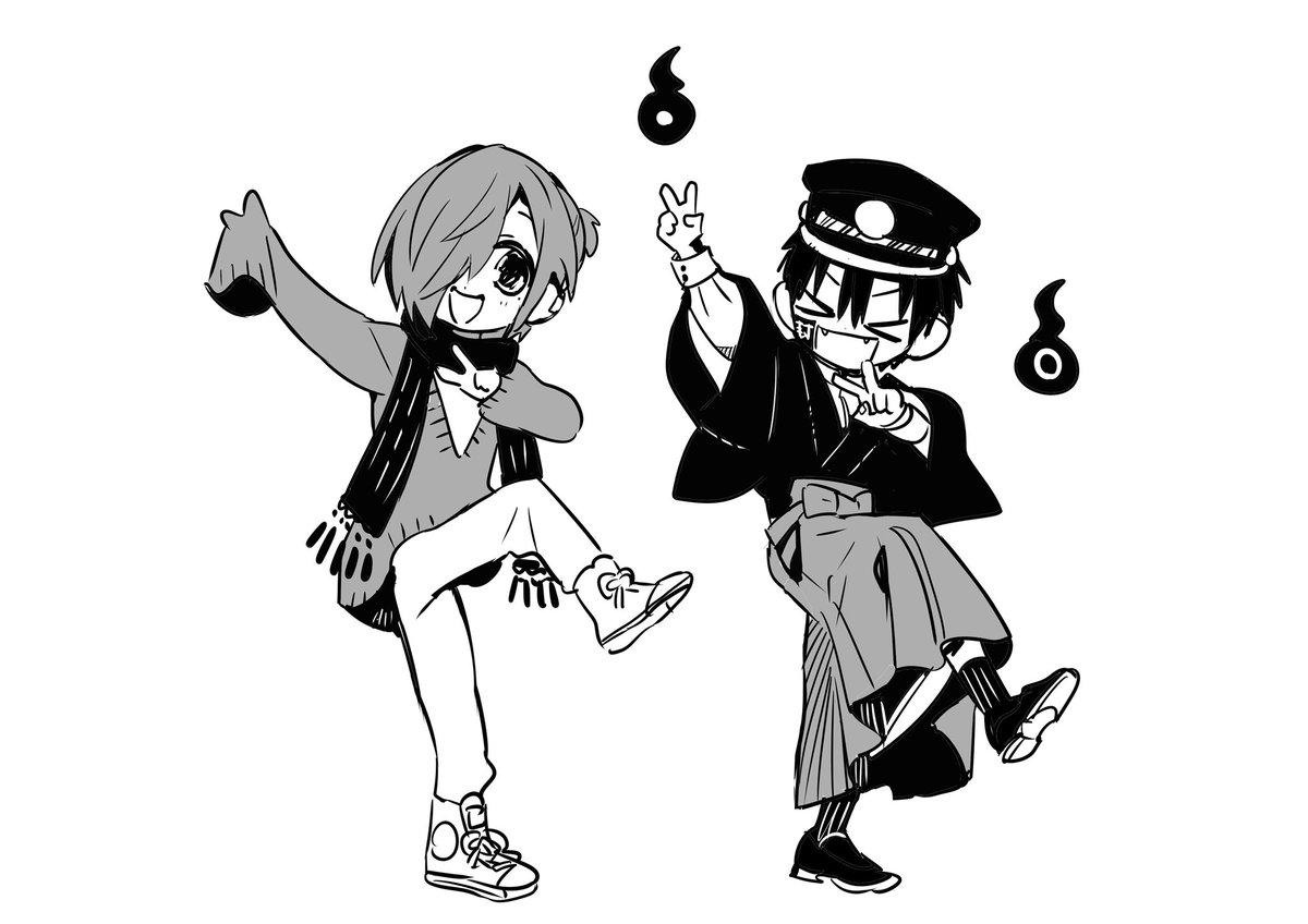 花子くん達のゆるい日常を描いた公式スピンオフ、放課後少年花子くんは明日から連載再開!またよろしくお願いします。#花子くん14巻は11月27日発売