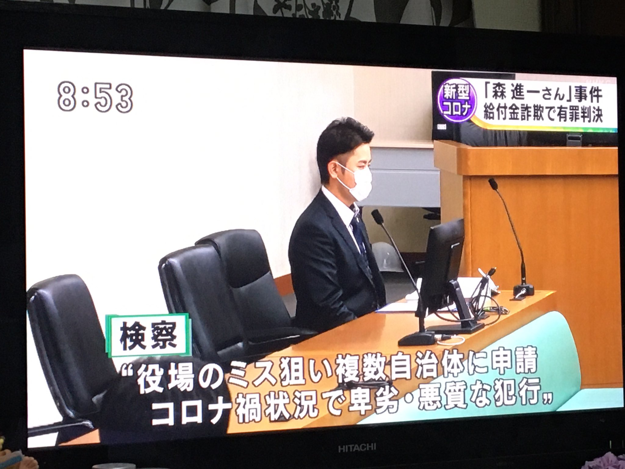 画像,名古屋市の森進一被告が、石川県在住の「森進一」さんになりすまして給付金を申請して50万を詐取し、北海道と福島県の同姓同名男性にもなりすまして申請をしたが、職員に…