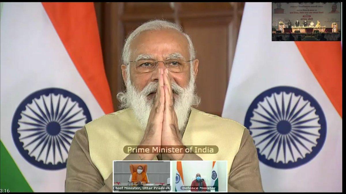 समस्त विश्वविद्यालय परिवार आपका स्वागत करता है मान्यवर! @narendramodi_in #PMatLU #PMblessingLU