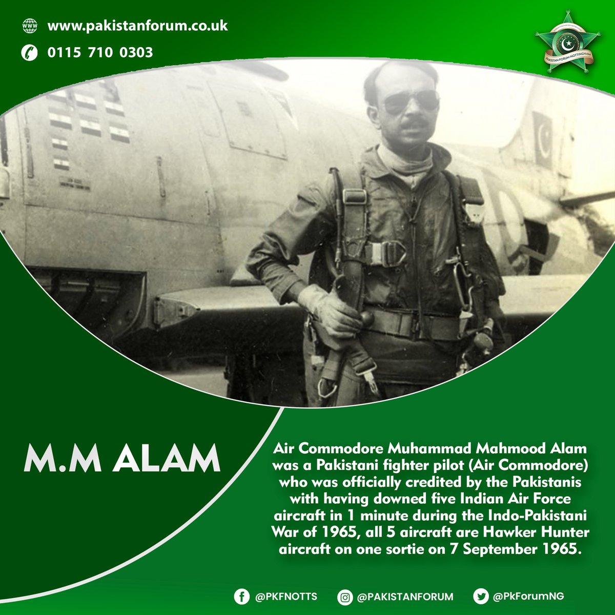 Air Commodore M.M Alam was a Pakistani fighter pilot!  #pakistanforum #mmalam #fighter https://t.co/tdfV8OLKna