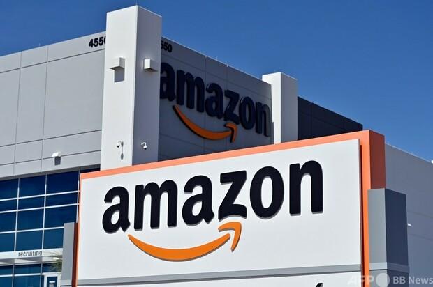 【入社時に】米アマゾン、最大31万円の特別手当を支給繁忙期に備えて支給すると発表。コロナ流行下で自宅で過ごす消費者が増えていることから、好況が続いており、10万人雇用する予定。