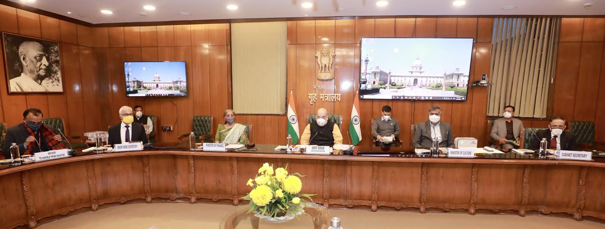 Chaired the first meeting of National Implementation Committee (NIC) for Commemorating 75th anniversary of India's Independence. #IndiaAt75.