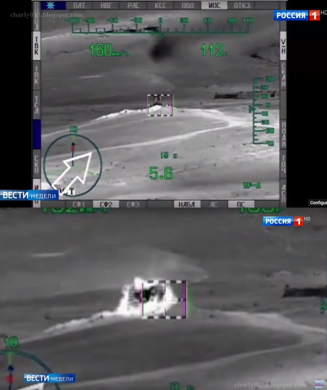 Mi-28N Havoc: News - Page 16 EnrKKBkXIAEvLXp?format=jpg&name=large