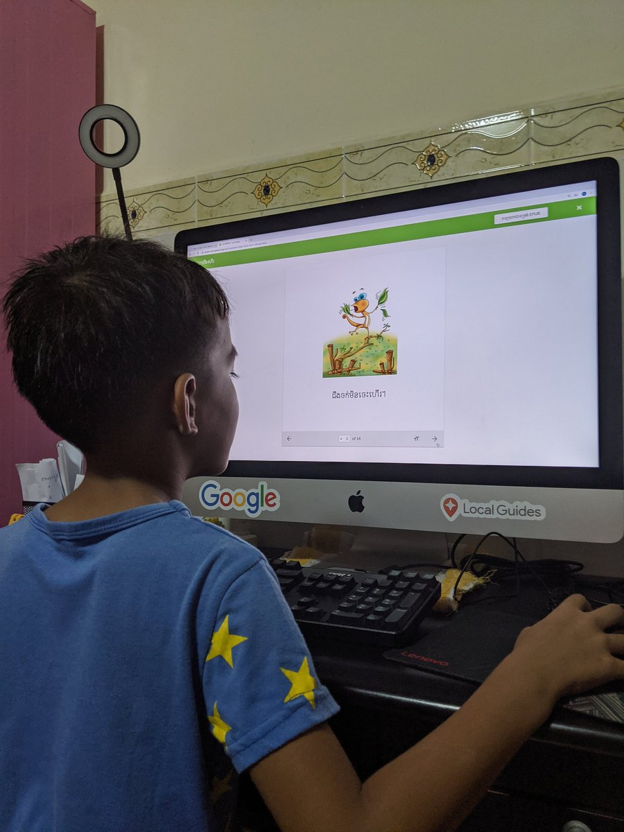 My boy is trying his first Khmer reading on @LetsReadAsia on web.  #Cambodia #LetsRead https://t.co/hOLI73NxMa