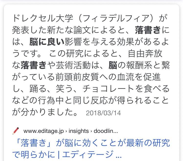 仕事もせずに落書きばっかりしてるみんな〜〜〜!!!!!!!!!!